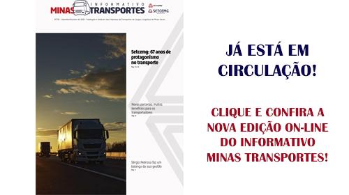 Imagem matéria principal - Informativo (1)